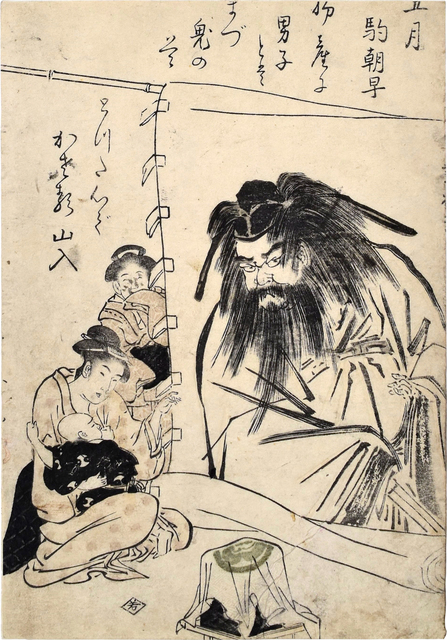 Kitagawa Utamaro, 'Customs of the Twelve Months with Kyoka: Fifth Month', ca. 1790-91, Scholten Japanese Art