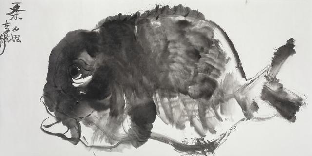 , 'A Fish 一条鱼,' 2017, Ink Studio