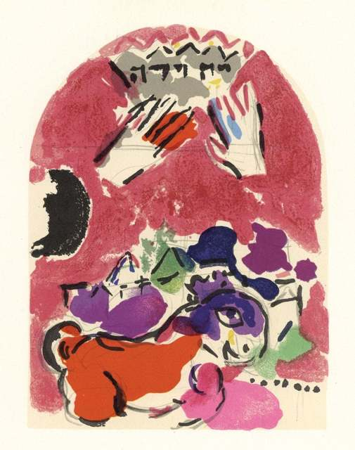 Marc Chagall, 'The Jerusalem Windows: Judah Sketch', 1962, Print, 20 Color Stone Lithographe, Inviere Gallery