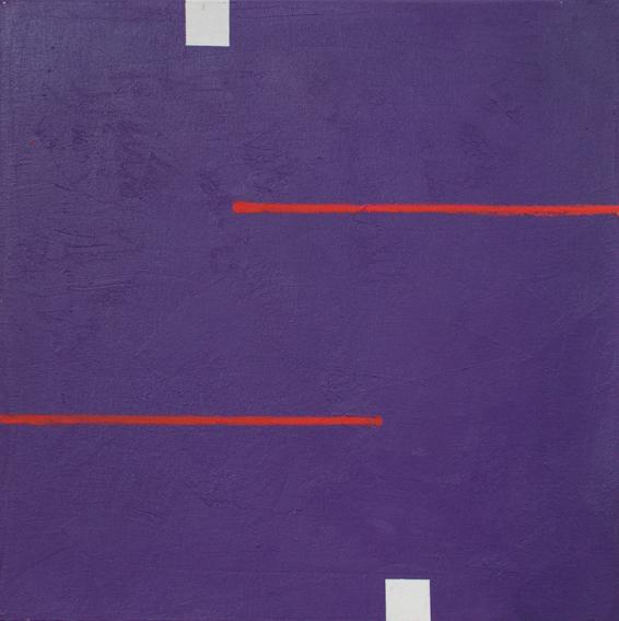 , 'A distância entre o desejo e o amor,' 2011, Baró Galeria