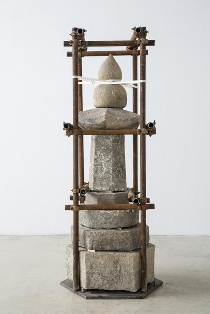 , 'Stupa 7 (Qing Dynasty),' 2014, Chambers Fine Art