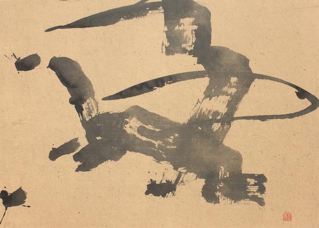 , 'Ink form,' ca. 1960, Japan Art - Galerie Friedrich Mueller