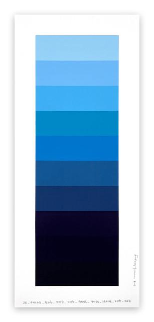 Kyong Lee, 'Emotional color chart 099', 2019, IdeelArt