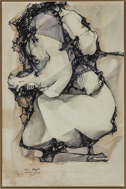 , 'The Pains (2),' 1967, Hafez Gallery