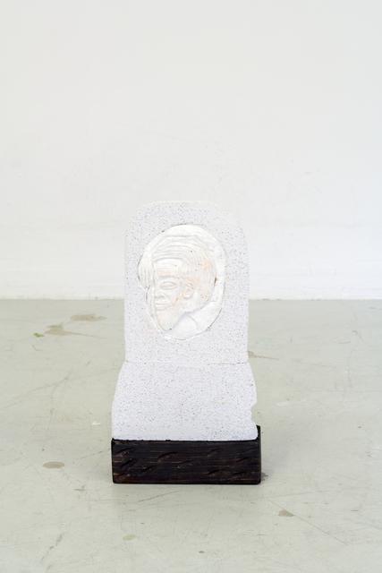 , 'In your eye,' 2018, Nir Altman Galerie