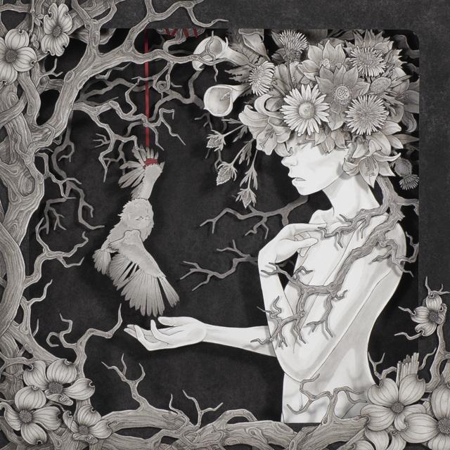, 'vanescence,' 2019, Haven Gallery