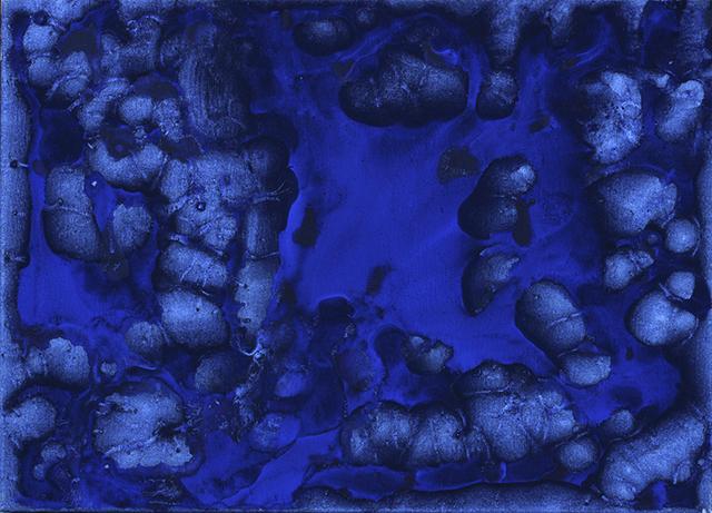 , 'Sonar 7,' 2018, Drina Gallery
