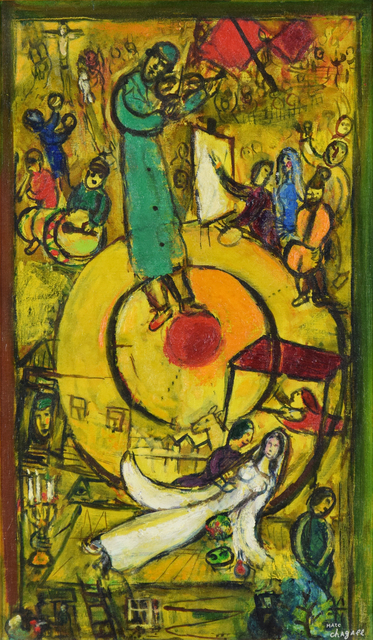 Marc Chagall, 'Libération', Executed circa 1937-1945, Stern Pissarro