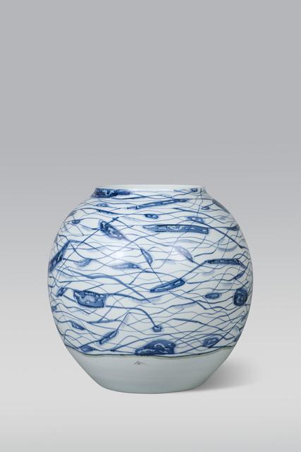 Bai Ming, 'Water of Happiness', 2015, Kwai Fung Hin