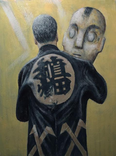 , 'Saving Mr. See,' 2017, Abbozzo Gallery