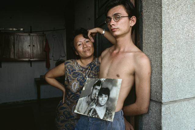 , 'Amerasian Boy,' 1990, Art Vietnam Gallery