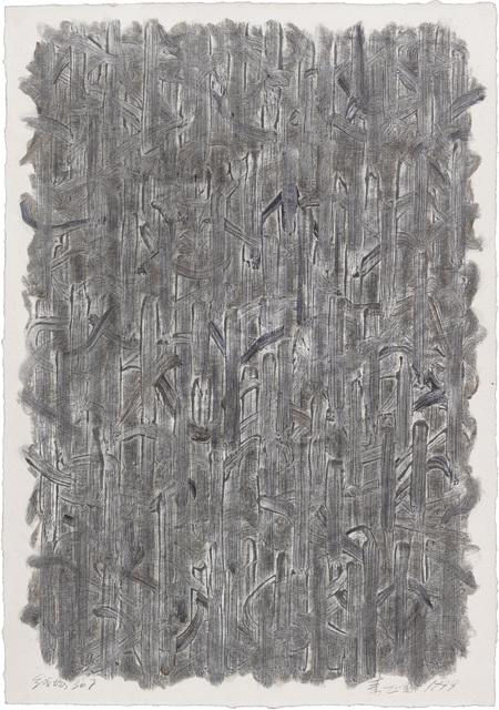 , 'Line Field 307,' 1999, Mind Set Art Center
