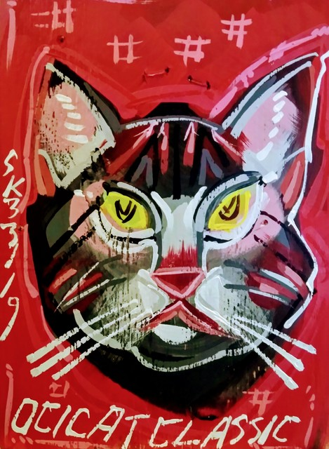 Unknown, 'Ocicat Classic ', ca. 2019, Kuchera Collection