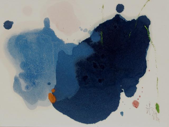 , 'Z-P23,' 1996, Boers-Li Gallery