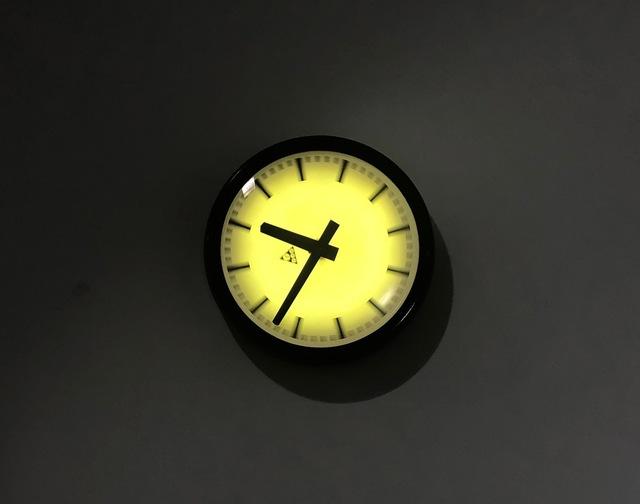 , 'beschleunigte Zeit,' 2007, Sebastian Fath Contemporary
