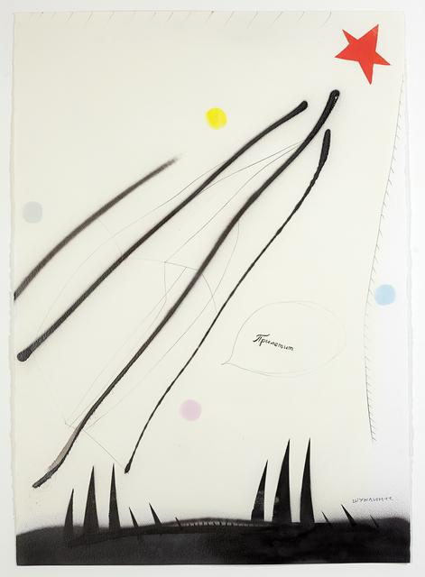 , 'Untitled,' 2011, Anna Nova Gallery