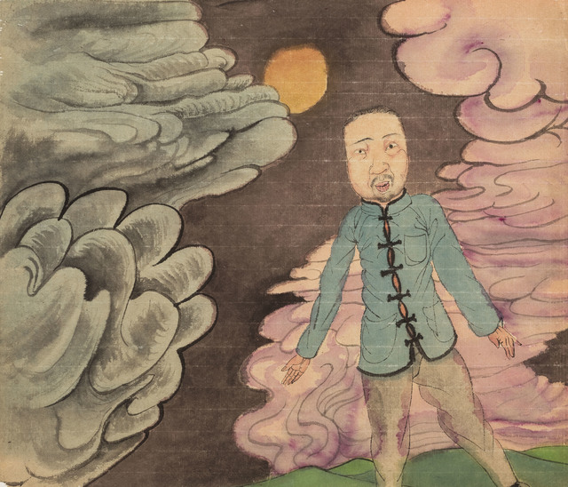 , 'Lhasa Night 拉萨的夜,' 1993, Ink Studio