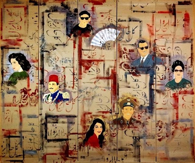 , 'Kol hal yazoul,' 2013, Sabrina Amrani