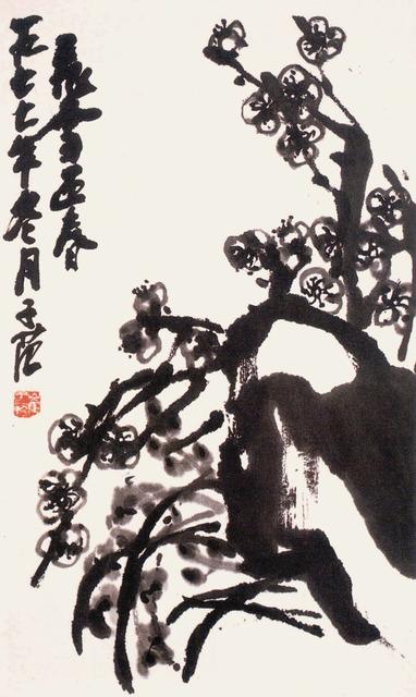 , 'Winter 飛雪迎春,' 1977, Alisan Fine Arts