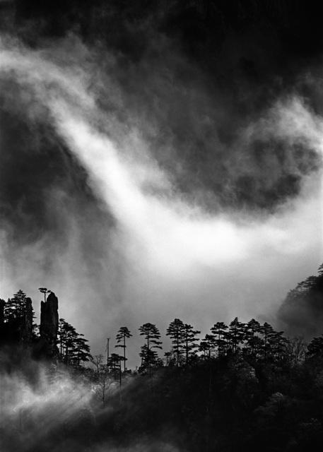 , 'Mount Huangshan N005,' 1945, Three Shadows +3 gallery