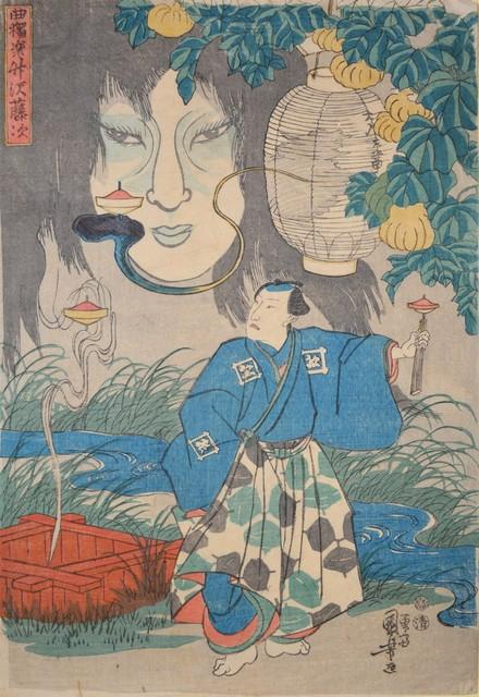Utagawa Kuniyoshi, 'Magician Takezawa Toji', Ronin Gallery