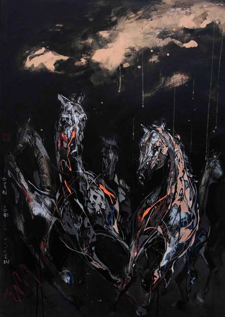 , 'Mélodie Nocturne 8 (Night-Time Melody 8),' 2014, Artistics