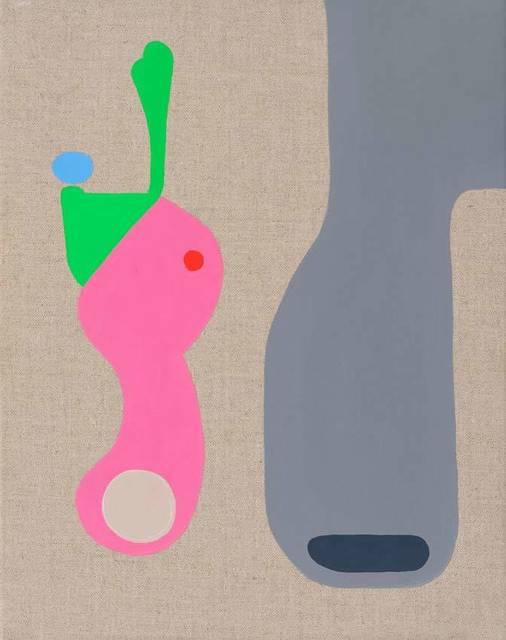 , 'Green Shoots,' 2016, OLSEN GALLERY