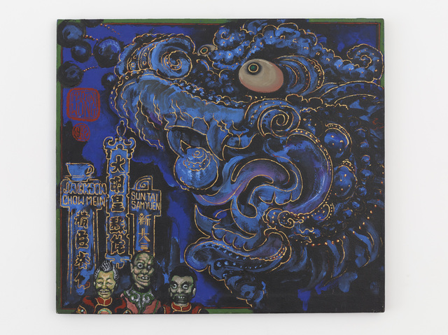 , 'Jackson Chow Mein (Theatre),' 1992, P.P.O.W