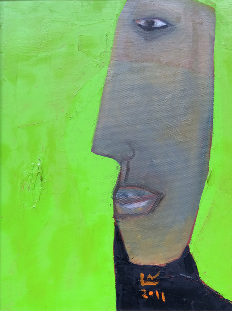 , 'HTH Portrait 07,' 2014, Art Vietnam Gallery