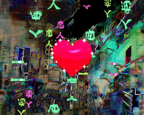 """, '""""Lovers 100"""" series,' 2017, Gallery G-77"""
