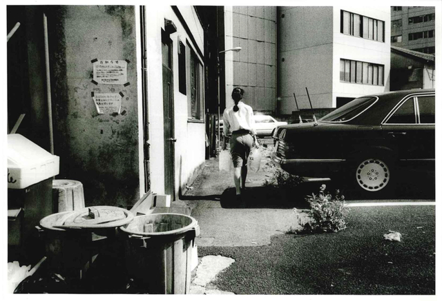 Daido Moriyama, 'Daido hysteric no.6 1994', 1994, CHRISTOPHE GUYE GALERIE