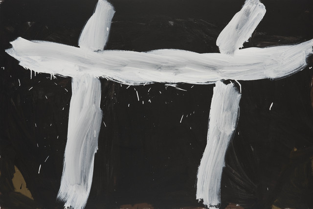 , 'I Don't Remember Its Ending,' 2018, Dominik Mersch Gallery