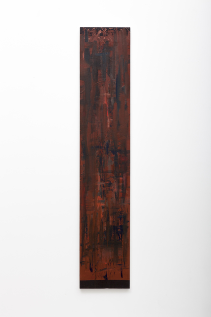 , 'Untitled,' 1987, Meliksetian | Briggs