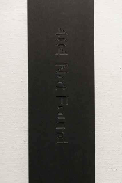 , 'Status,' , Den Frie Centre of Contemporary Art
