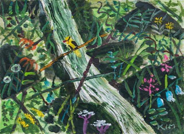 , 'Untitled,' , Johyun Gallery
