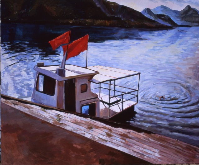 , 'The Red Flag also is here,' 2012, ShanghART