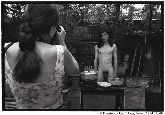 RongRong 荣荣, 'East Village Beijing 1994, No. 46', 1994, Three Shadows +3 Gallery