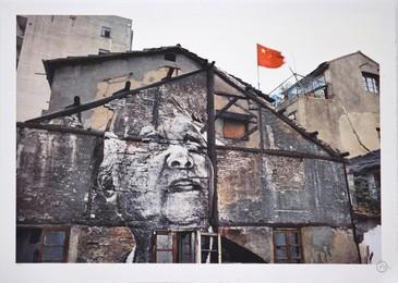 Action in Shanghai, Jiang Qizeng - Red Flag, China