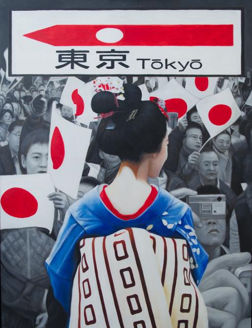 RYOKO WATANABE, 'FLAGS', Gallery 32