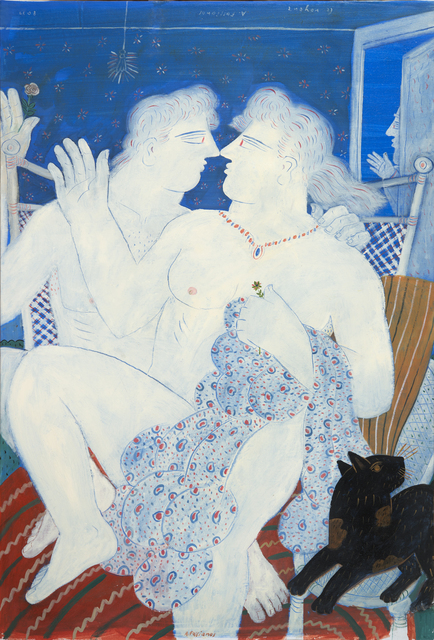 , 'Le voyeur,' , Galerie Sophie Scheidecker