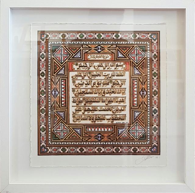 , 'Surah Fatiha,' 2015, SAFIA