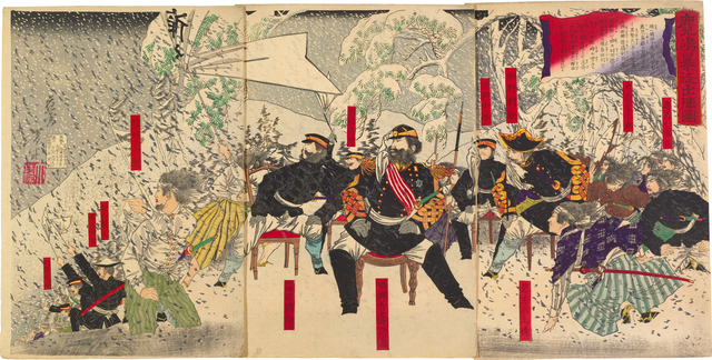 , 'Japanese War in Kagoshima,' 1879, Scholten Japanese Art