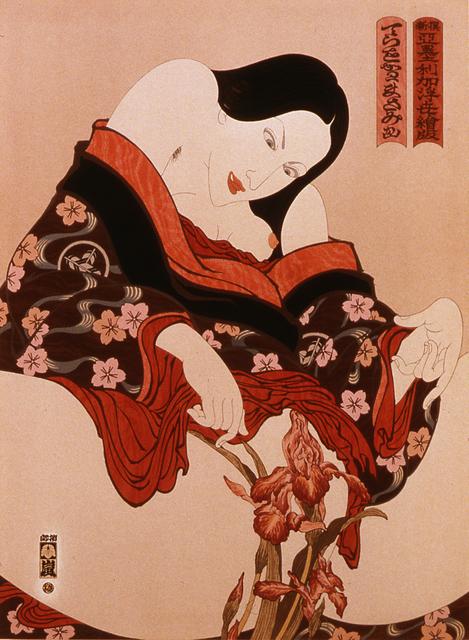Masami Teraoka, 'Woman and Iris', 1980, Catharine Clark Gallery