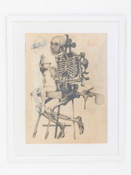 , 'Endokerkandronym,' 2017, Fisher Parrish Gallery
