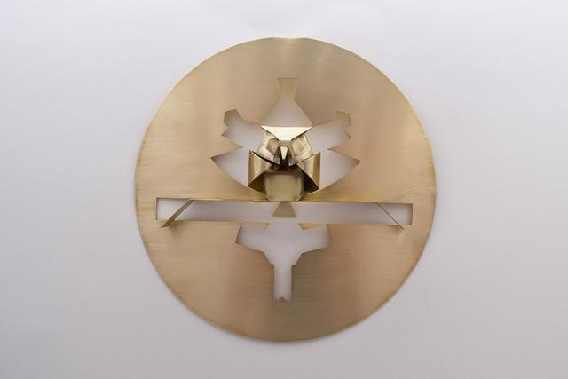 , 'Folding From A Piece - Owl,' 2019, Karin Weber Gallery