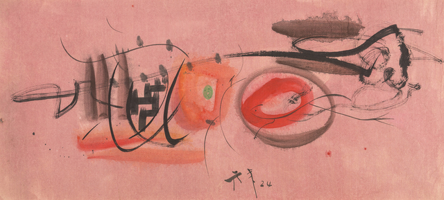 , 'Untitled,' 1959, Liang Gallery