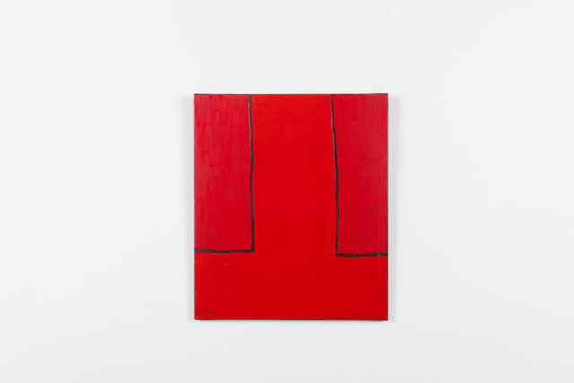 , 'akaijuji (red cross),' 2015, H.ARTS COLLECTIVE