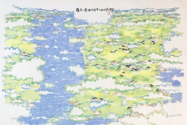 Liu Mu, 'Spring in Qinghai Lake', 2011, Painting, Ink and Color on Paper, Illuminati Fine Art