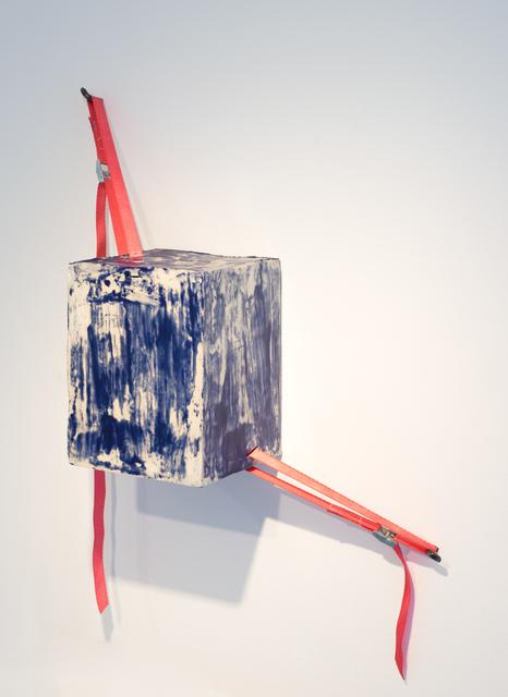 , 'Seestueck II,' 2018, Galerie Peter Sillem