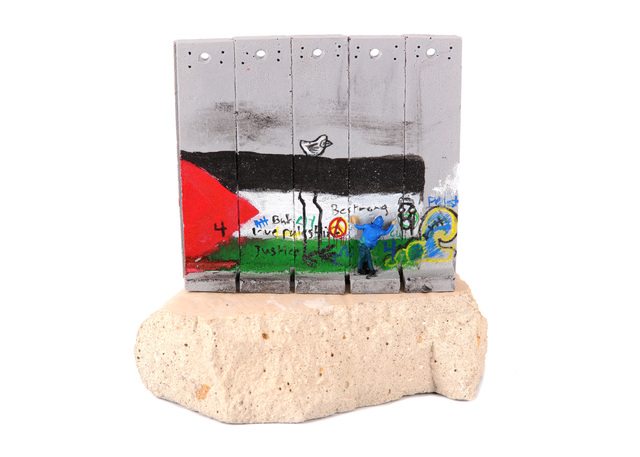 After Banksy, ''Walled Off Hotel – Five Part Souvenir Wall Section'', Chiswick Auctions